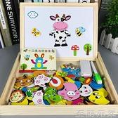 積木磁性拼圖益智力早教1玩具2-3-4-5-6周歲男女孩木制拼拼樂WD 至簡元素