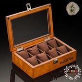 82折免運-歐式復古木質天窗手錶盒子八只裝手錶展示盒首飾手鍊盒收納盒