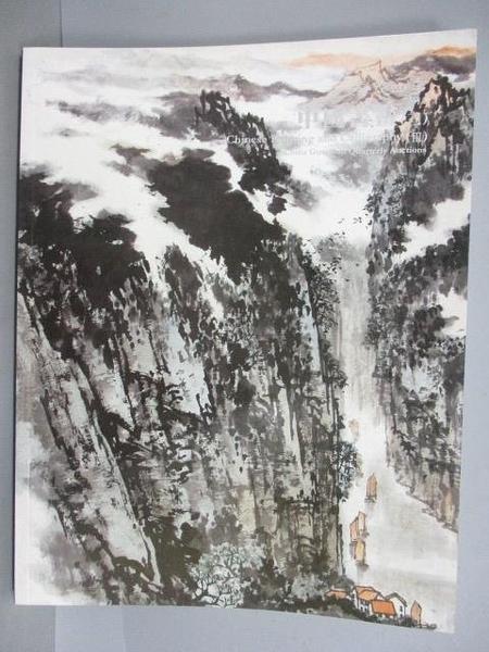【書寶二手書T2/收藏_FOK】嘉德四季_中國書畫(三)_2010/12/18