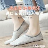 襪子 木吉屋船襪女淺口隱形全棉硅膠防滑不掉跟純色透氣夏季薄彩棉短襪