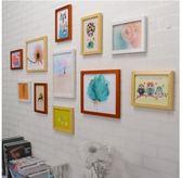 相框掛墻七寸 5 7 10寸擺臺照片墻裝飾創意組合連體掛客廳畫框像現貨快出