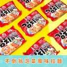 韓國 不倒翁泡菜風味拉麵 單包入 消夜 100g/包 現貨 泡麵