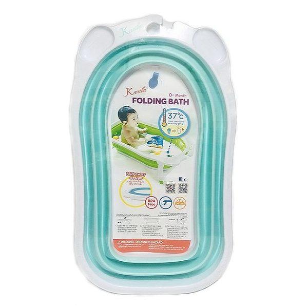 【限宅配】薄荷綠 美國 Karibu Folding Bath 時尚折疊式浴盆 嬰幼浴盆 洗澡盆 折疊浴盆-超級BABY
