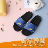 【333家居鞋館】時尚美感★ATTA玩色幾何室外拖鞋-海洋藍