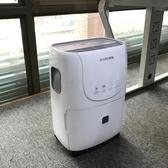 除濕機高端節能省電家用臥室抽濕機乾衣靜音乾燥吸濕器220V 【低價爆款】LX