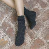 【E808-0025】日系復古雙針中統堆堆襪-(10色)混色坑條糖果色粗針保暖襪子(SIZE:34-39碼)☆貝兒