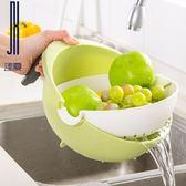 雙層洗菜盆瀝水籃洗菜籃子塑料漏盆菜藍廚房淘米洗菜籃家用水果盤  百搭潮品