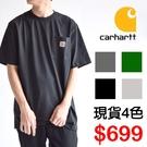 【現貨秒寄】Carhartt K87 軍綠 淺灰 深灰 黑色 5色 口袋 短T 美版 男女 基本款 素T 清涼 透氣 舒適