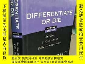 二手書博民逛書店Differentiate罕見or Die Second Edi