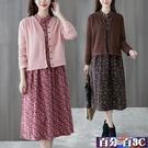 兩件式棉麻洋裝裙 秋裝文藝復古碎花連身裙...