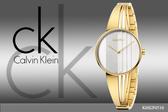 【時間道】[Calvin Klein。CK]線條區分表面時尚手環式腕錶 / 銀白面金鋼 (K6S2N516)免運費