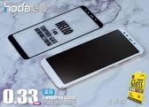 hoda好貼 原廠公司貨 Xiaomi 小米 小米6X 2.5D高透光滿版 9H鋼化玻璃 保護貼 疏油疏水