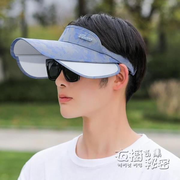 帽子男士韓版戶外運動遮陽帽釣魚空頂帽夏天大帽檐太陽帽男防曬帽 衣櫥秘密