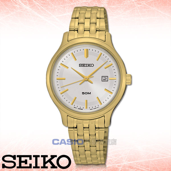 SEIKO 精工 手錶專賣店  SUR792P1 女錶 石英錶 不鏽鋼錶帶 日期顯示 防水 全新品