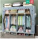 衣櫃簡易布衣櫃實木布藝組裝收納家用臥室出租房用布柜子現代簡約 酷男精品館