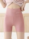 安全褲 冰絲安全褲收腹女束腰防走光薄款夏天內褲二合一可外穿夏季打底褲 瑪麗蘇
