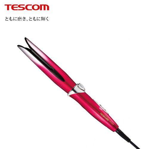 【TESCOM】負離子自動直/捲髮器 桃紅色(ITH1700TW)