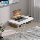 電腦桌 床邊桌筆記型電腦桌兒童學習桌書桌升降折疊桌家用簡易寫字小桌子 【618特惠】