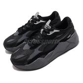 Puma 休閒鞋 RS-X3 Puzzle 灰 黑 男鞋 女鞋 復古慢跑鞋 運動鞋 老爹鞋 【ACS】 37157002