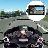 行車記錄器摩托車行車記錄儀高清防水夜視騎行機車前后雙鏡頭迷你帶停車監控 數碼人生igo