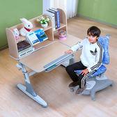 兒童書桌  可升降成長桌椅寫字畫畫桌椅組 人體工學椅 ME362+AU612 灰色邊框