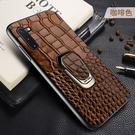 鱷魚皮套S8/S9/N8/N9三星保護套 S10/S10e/S10 Plus保護殼 三星Note10手機殼SamSung Note 10 Plus手機套