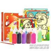 沙畫禮盒套裝美陽陽益智安全環保兒童彩砂畫手工DIY繪畫彩沙玩具
