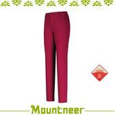 【Mountneer 山林 女 彈性抗UV窄管褲《紫紅》】21S12-45/抗UV/UPF50+/彈性/舒適/休閒★滿額送