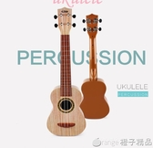 寶麗尤克里里初學者兒童迷你小吉他玩具可彈奏樂器1-3歲男孩女孩    (橙子精品)