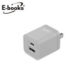 E-books B59 智能 12W Type C+USB 雙孔快速充電器-灰