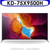 SONY索尼【KD-75X9500H】75吋聯網4K電視