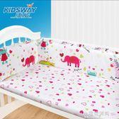 康威可拆洗棉嬰兒床圍床上用品套件棉寶寶床圍嬰兒童床品套件YXS『小宅妮時尚』