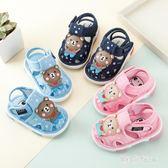 寶寶涼鞋夏嬰兒涼鞋0-2透氣鞋防滑1-3歲男女童鞋布涼鞋軟底叫叫鞋 st3973『時尚玩家』