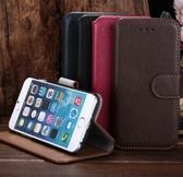 【世明國際】iPhone6+ 5.5寸 真皮手機皮套 插卡 可立 側翻皮套 真皮支架 手機保護套 i6/i6+