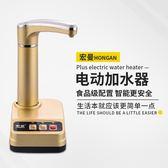大桶裝水免手壓式飲水器電動抽水自動上水器泡茶吸水器取水 GB5056『樂愛居家館』TW