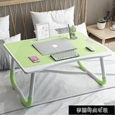 電腦桌 筆記本電腦桌床上用書桌小桌子懶人學生宿舍簡約可摺疊桌學習桌 【快速出貨】