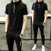 男士短袖套裝夏季韓版潮流上衣T恤一套夏裝半袖體恤休閒運動衣服 依凡卡時尚