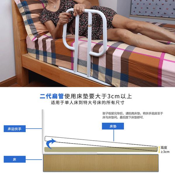 家用老人床起身扶手 起床助力器 成人床邊護欄起床借力器老年用品 一木良品