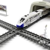 軌道玩具高鐵軌道車玩具 電動兒童仿真和諧號4-6-10歲男孩小火車軌道動車XW 快速出貨