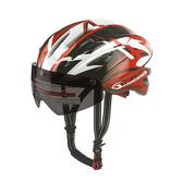 *阿亮單車* GVR 專業自行車安全帽 磁鐵跳躍系列(G203),附黑色鏡片,紅色《C77-197-R》