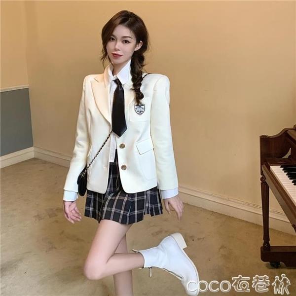 熱賣西裝外套 韓版學院風西裝外套女秋季2021年新款小個子寬鬆休閒白色西服上衣 coco
