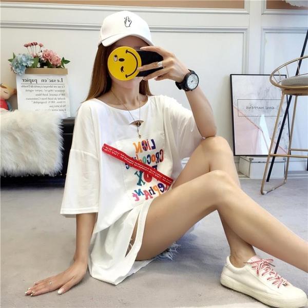 短袖女新款韓版中長款T恤百搭下身失蹤上衣