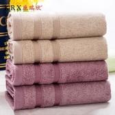 康瑞欣竹漿竹纖維毛巾大柔軟吸水非竹炭男女洗臉家用洗澡成人4條
