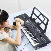 電子琴 兒童電子琴帶麥克風初學者入門玩具小鋼琴多功能學生3-6-10歲LB11066【3C環球數位館】