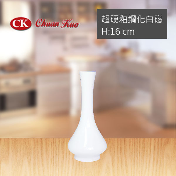 【CK】Flower Vase 花瓶 (12入)