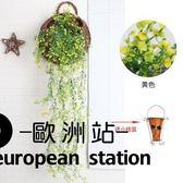仿真花藤/塑料假花金鐘柳壁掛裝飾綠葉植物「歐洲站」