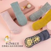 襪子 兒童襪子防滑地板襪寶寶學步襪早教毛圈加厚款嬰兒防滑襪秋冬-Milano米蘭