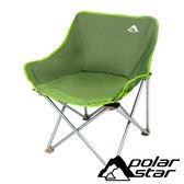 Polarstar 舒適休閒椅『綠』摺疊椅 露營 戶外 P16777