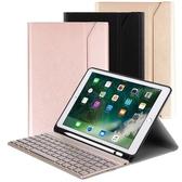 iPad Air3/Pro10.5吋專用尊榮型三代筆槽分離式鋁合金超薄藍牙鍵盤/皮套/注音印刷