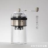 MERKAVA咖啡豆研磨機手搖磨豆機手磨咖啡機手動咖啡研磨器磨粉機ATF 美好生活